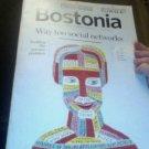 boston university bostonia 7