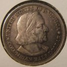higher grade columbian 1893 half dollar coin