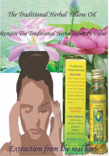 Herbal Yellow Oil (Zingiber Cassumuna Oil)