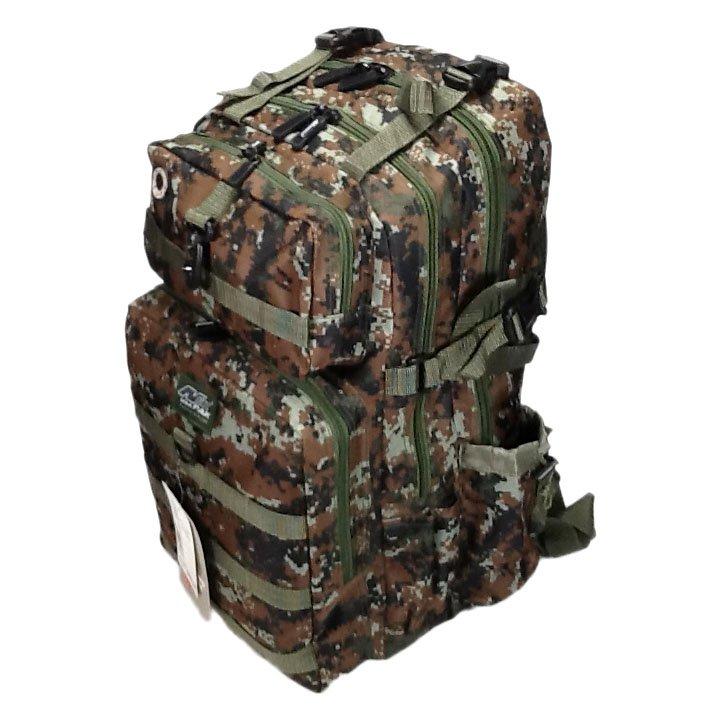 "21"" 2000 cu.in. NexPak Hunting Camping Hiking Backpack DP321 DMBRN DIGI CAMO"