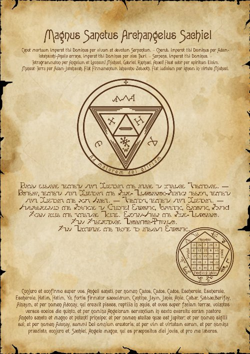 Unique Printing Enochian Grimoire Sigillum  Archangel Zahiel