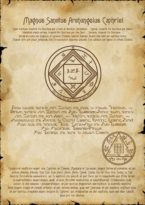 Unique Printing Enochian Grimoire Sigillum  Archangel Kassiel