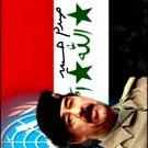 Hussein Autographed Preprint Signed Photo