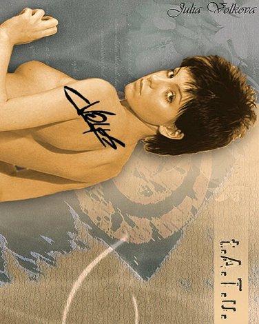 tatuB Autographed Preprint Signed Photo