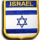 Israel Shield Patch