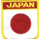 Japan Shield Patch