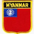 Myanmar (Burma) Shield Patch (old)