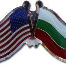 Bulgaria Friendship Pin