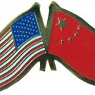 China Friendship Pin