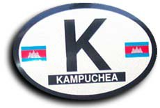 Cambodia Oval Decal