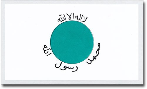 Somaliland Auto Decal (1991-1996 Flag)
