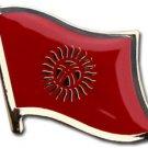 Kyrgyzstan Flag Lapel Pin