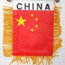 China Window Hanging Flag