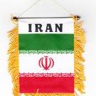 Iran Window Hanging Flag