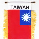Taiwan Window Hanging Flag