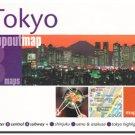 Tokyo Popout Map (Triple)