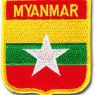 Myanmar (Burma) Shield Patch