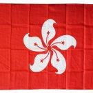 Hong Kong - 3'X5' Polyester Flag