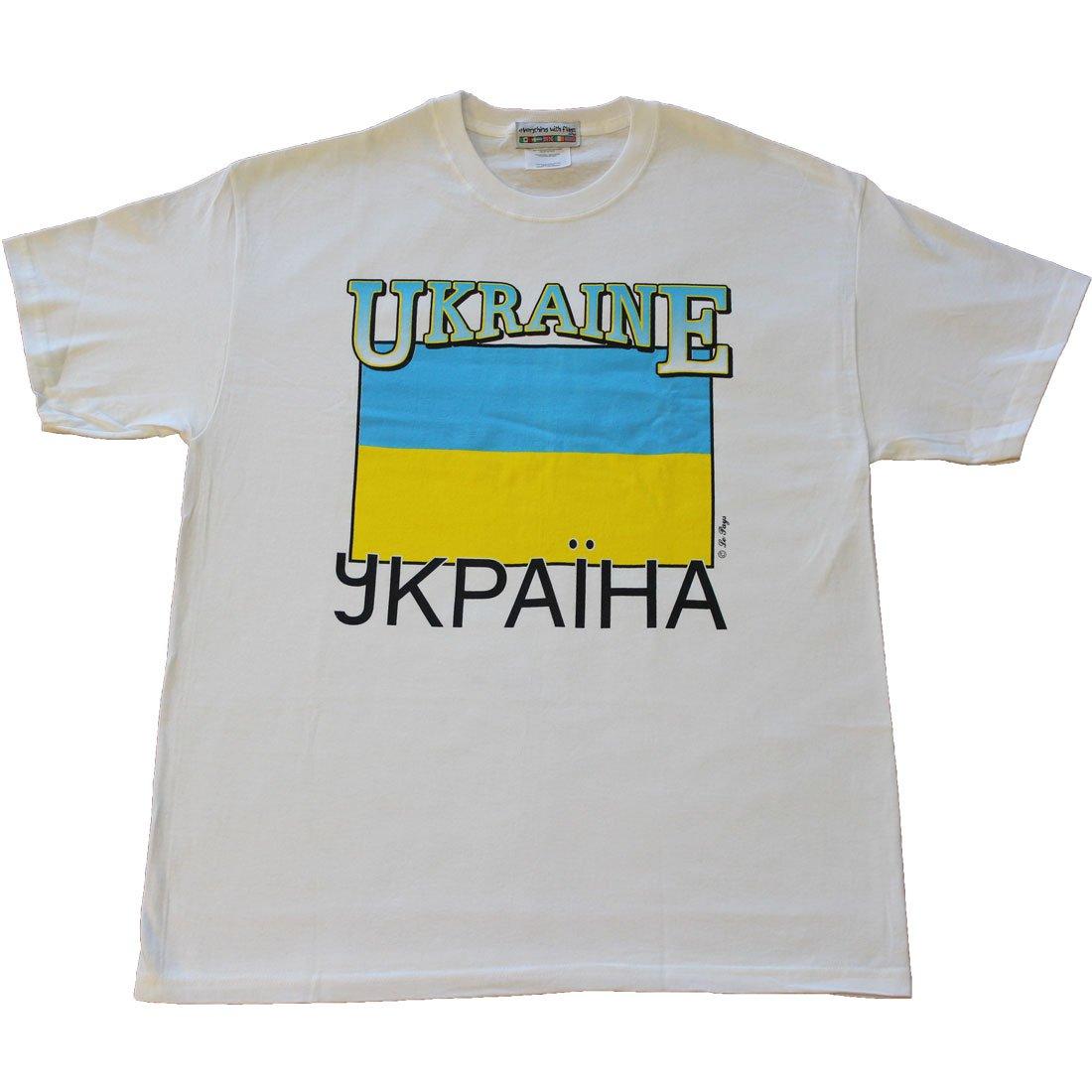 Ukraine International T-Shirt (XXL)
