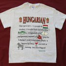 Hungary Definition T-Shirt (L)