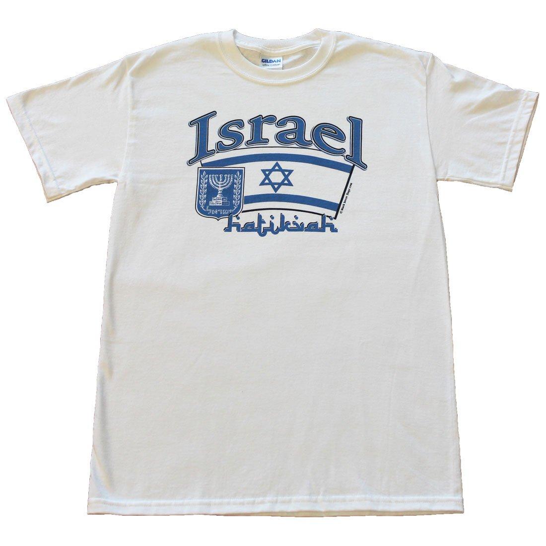 Israel International T-Shirt (S)