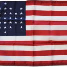 "USA (33-Stars) - 12""""X18"""" Nylon Flag (Ft. Sumter Design)"