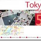 Tokyo Popout Map (Double)