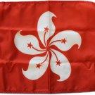 """Hong Kong - 12""""""""X18"""""""" Nylon Flag"""