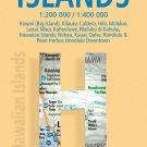 Hawaiian Islands - Laminated Borch Road Map