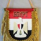 Egypt Window Hanging Flag (Shield)