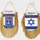 Israel Window Hanging Flag (Shield)