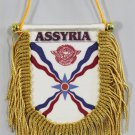 Assyria Window Hanging Flag (Shield)