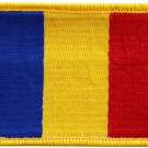 Romania Rectangular Patch