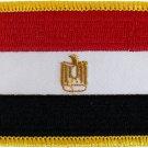 Egypt Rectangular Patch