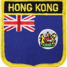 Hong Kong (Old) - Shield Patch