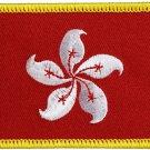 Hong Kong Rectangular Patch (Current)