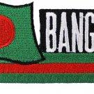 Bangladesh Cut-Out Patch
