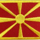 Republic of North Macedonia Rectangular Patch