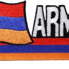 Armenia Cut-Out Patch