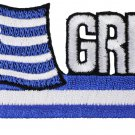Greece Cut-Out Patch