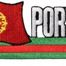 Portugal Cut-Out Patch