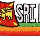 Sri Lanka Cut-Out Patch