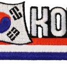 South Korea Cut-Out Patch