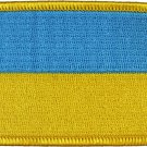Ukraine Rectangular Patch
