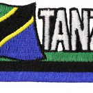 Tanzania Cut-Out Patch