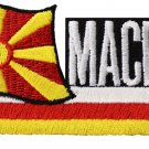 Republic of North Macedonia Cut-Out Patch