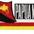 Papua New Guinea Cut-Out Patch