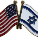 Israel Friendship Pin