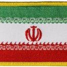 Iran Rectangular Patch