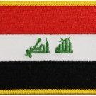 Iraq Rectangular Patch (2008)